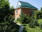Смотреть foto  Продаются два новых жилых дома, находящиеся на одном большом земельном участке 39419260 в Лабинске