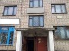 Фото в Недвижимость Продажа квартир Продаю комнату , в комнате вода горячая, в Алейске 400000