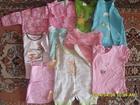 Просмотреть изображение Товары для новорожденных Продам 35085195 в Рубцовске