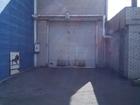 Сдается в аренду холодный склад общей площадью 507,2 м2. в г