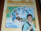 Фотография в Образование Учебники, книги, журналы вопросы можно писать в контакт id7911049 в Рыбинске 200