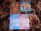Скачать бесплатно фото Учебники, книги, журналы Учебники по алгебре и геометрии 5, 10-11 класс 32935838 в Рыбинске