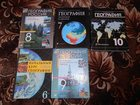 Изображение в Образование Учебники, книги, журналы все по 120 рублей, состояние хорошее  вопросы в Рыбинске 120