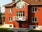 Увидеть фото Продажа домов Строительство домов 33462726 в Рыбинске
