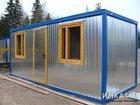 Скачать бесплатно foto Строительство домов Бытовки, модульные здания 33462827 в Рыбинске