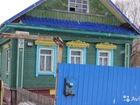 Увидеть foto Земельные участки Продаю дом 34836824 в Рыбинске