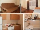 Скачать бесплатно foto Аренда жилья Сдается чистая уютная квартира в аренду на СУТКИ / НЕДЕЛИ командированным, гостям города, студентам, спортсменам рядом с ЖД ВОКЗАЛОМ, Автовокзалом, 38239554 в Рыбинске