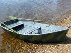 Смотреть фото  Купить лодку Афалина 285 38833959 в Угличе