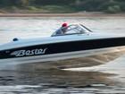Свежее изображение Разное Купить катер (лодку) Бестер-530 38844484 в Ярославле