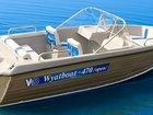 Уникальное изображение  Купить лодку (катер) Wyatboat 470 Open 38851766 в Печоре