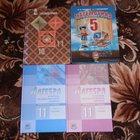 Учебники по алгебре и геометрии 5, 10-11 класс