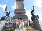 Смотреть изображение  Школьные туры в Уфу в Аквапарк Планета из Салавата 32346027 в Салавате