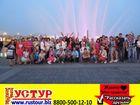 Изображение в   Туры, путевки в Казань из Салавата еженедельно в Салавате 3300