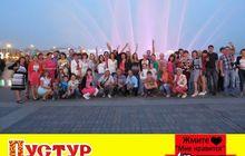 Туры, путевки в Казань из Салавата