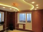 Уникальное фотографию  Ремонт квартир, 38777640 в Салехарде