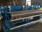 Увидеть фотографию Электрика (оборудование) Автомат для производства сварной сетки 20828870 в Самаре