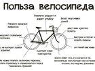 Фотография в  Отдам даром - приму в дар Приму в дар взрослый велосипед, или несколько в Самаре 0