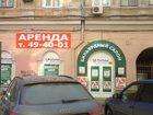Увидеть фото Продажа домов Сдам торговое помещение в г, Саратове 32877969 в Самаре