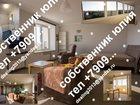 Фотография в Недвижимость Аренда жилья Новая квартира студия, сдается на длительный в Самаре 21000