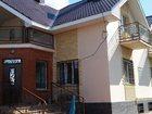 Фото в   Продам дом  3-этажный дом 308 м² в Кинели 11500000