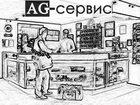 Скачать бесплатно foto Производство мебели на заказ Торговое оборудование в Самаре 34560554 в Самаре