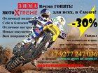 Свежее фото Курсы, тренинги, семинары Экстремальное вождение мотоцикла в Самаре 34560563 в Самаре