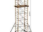 Новое foto  Прокат строительного оборудования в Самаре 35256165 в Самаре