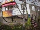 Фотография в Недвижимость Коммерческая недвижимость Сдается в арендупомещение33 кв. м. ул в Самаре 30000