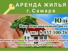 Изображение в Недвижимость Аренда жилья Сдам комнату в 2 к. кв Московское шоссе/Димитрова в Самаре 5000