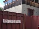 Смотреть фотографию  Продается жилая дача с земельным участком 37712272 в Самаре