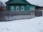Фотография в   продаю дом бревенчатый 79. 4 м2 со всеми в Самаре 2950000