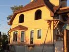 Уникальное foto  Строительство домов, коттеджей 38268734 в Самаре