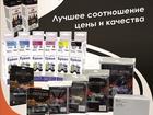 Фотография в   Компания Revcol является поставщиком высококачественных в Самаре 100