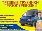 Просмотреть фотографию Грузчики Профессиональные грузчики, Все виды работ, Газели 39026804 в Самаре