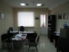 Уникальное фото Аренда нежилых помещений Сдам офис в аренду, 78 м2 39302532 в Самаре