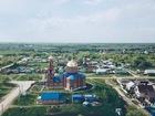 Новое фотографию Земельные участки Участок в с, Утевка Нефтегорского района, лес, река 39450784 в Самаре