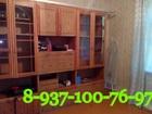 Скачать фотографию Аренда жилья Сдам комнату на ул, Победы/Безымянка 42704380 в Самаре