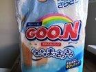 Подгузники Goon трусики для мальчиков XL 12-20 кг