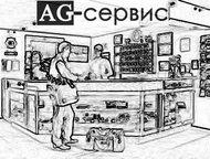 Торговое оборудование в Самаре * создание проектов, производство и монтаж торгов