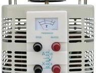 Лабораторный автотрансформатор ЛАТР серии TDGC2 до 30 кВА Предлагаем к поставке