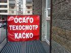 Изображение в Авто Страхование осаго и каско Страхование автомобилей - ОСАГО, КАСКО, ДАГО, в Санкт-Петербурге 0