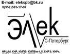 Изображение в Электрика Электрика (оборудование) ку123-12, ку123-22, ку123-23, ку123-2, ку-741, в Санкт-Петербурге 0