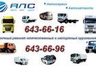 Фото в   Капитальный ремонт двигателей Камаз (740, в Санкт-Петербурге 750