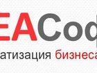Изображение в   Компания ДеаСофт предоставляет услуги по в Санкт-Петербурге 0