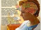 Свежее foto Медицинские приборы Профессиональная система диагностики и лечения организма 32737114 в Санкт-Петербурге