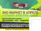 Изображение в   Позитив Профит Медиа – единственная компания в Санкт-Петербурге 0