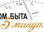 Фотография в Услуги компаний и частных лиц Разные услуги Вышивка логотипа на заказ – вот о какой услуге в Санкт-Петербурге 0