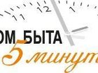 Изображение в Одежда и обувь, аксессуары Разное Портфель - удобная и практичная современного в Санкт-Петербурге 0