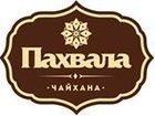 Фото в   Посетите наш ресторан, и Вы не разочаруетесь. в Санкт-Петербурге 0