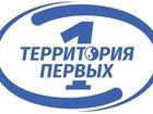 Изображение в   Делаем тестовую уборку - если вас все устраивает в Санкт-Петербурге 1300